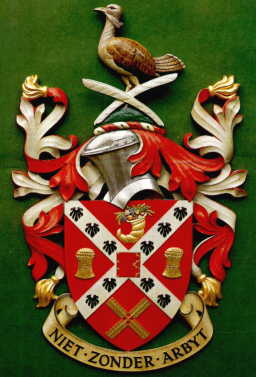 south cambridgeshire dc arms